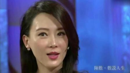 陈数坦言和黄磊拍戏 老公说他们两个的吻戏太多了!