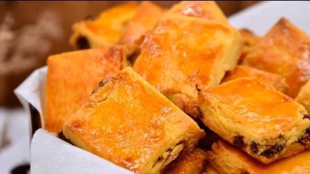 葡萄奶酥饼干--吃一口甜一天