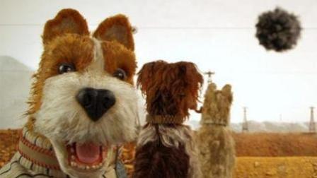 娱乐辣报 动画电影《犬之岛》美国首映