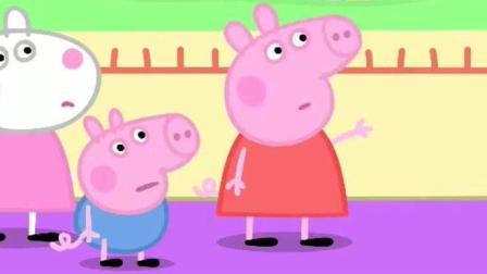 猪爸爸是真傻吗? 居然照着画上跑, 佩奇嘲笑爸爸糊涂, 尴尬不