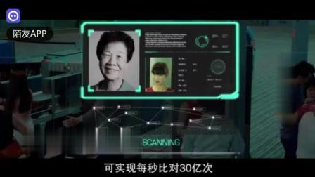 """美国大片中的黑科技, 竟是中国""""天网工程"""""""