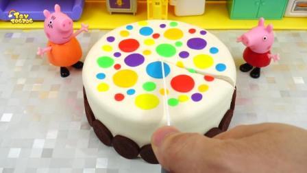 妈妈给小猪佩奇制作生日蛋糕!