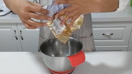 糖霜饼干制作(一): 准备称取一定量黄油