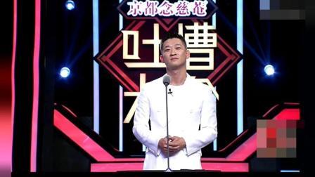 吐槽大会曹云金称连张绍刚都讨薪, 说明任何承诺都不如发票靠得住