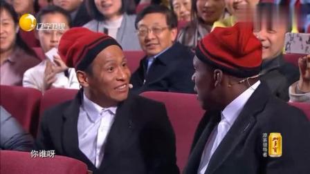 宋小宝遇到失散的非洲弟弟, 笑到肚子痛