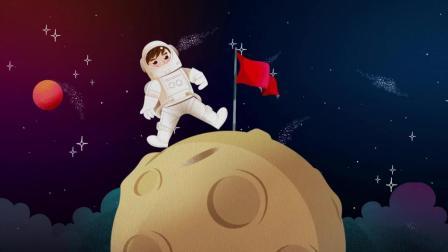 绘儿乐AIE创意式™早教课程-小火箭上月球