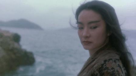 林青霞版东方不败经典歌曲《笑红尘》, 重新回到那个已经忘记的江湖