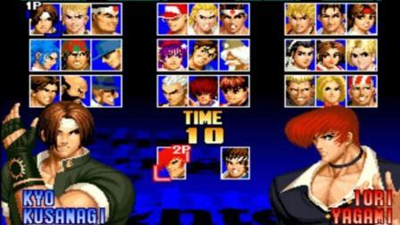 Ready Go! 草薙京, 八神庵, 拳皇97游戏中的那些人物, 你曾经都给他们起过怎样的外号?
