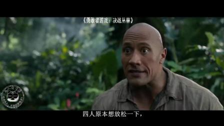 巨石强森主演的电影