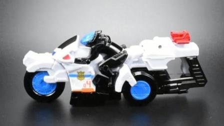 【超练场】警察战队VS快盗战队 DX 巡逻连者 摩托载具