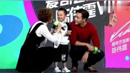 陈伟霆和3岁神童王恒屹互动, 这互动太萌了