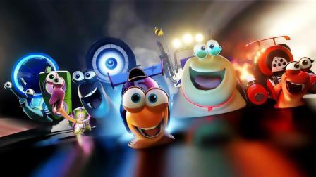 梦工厂可爱电影《极速蜗牛》: Turbo的决赛, 一举夺冠(二)