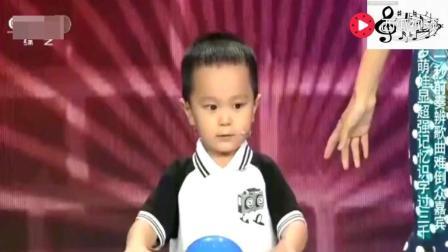 萌娃王恒屹和刘和刚周炜同台pk猜歌名, 最后结果竟是这样