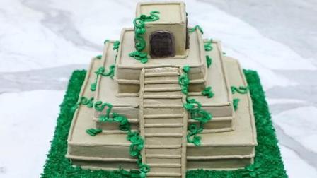 教你用奶油做一款蛋糕, 玛雅圣坛!