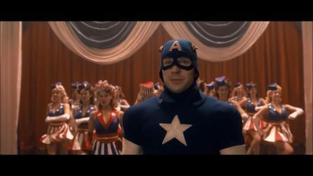 《美国队长1》插曲《Star Spangled Man》