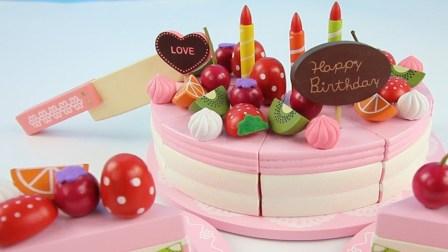水果蔬菜切切看玩具 切生日蛋糕