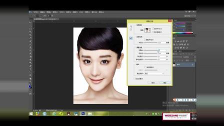 ps制作一寸照片ps证件照片ps照片修肤ps证件照换背景