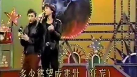 """黄家驹每次上娱乐综艺节目, 都会说""""这是我弟弟"""""""
