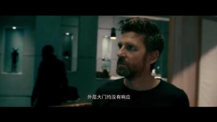 《24小时: 末路重生》片段: 伊桑·霍克声东击西引爆炸药