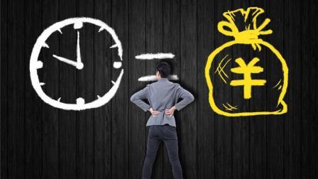 曹爱宏-职业人卓越执行力打造(二): 如何破解企业执行不力的4个问题