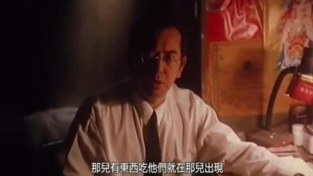 食人奶博士黃秋生: 睇鹹片可以壓制我食人奶嘅慾望 同埋學英文
