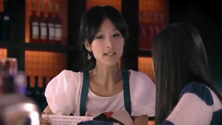 《爱情公寓》胡一菲和美女在酒吧约会, 结果打脸