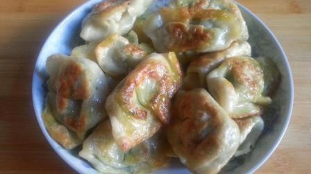 韭菜鸡蛋馅的剩饺子, 放点油煎着吃, 比新煮的还香