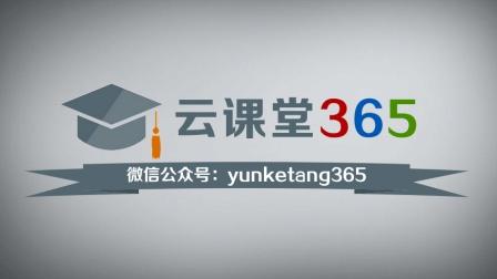 【直销365】云课堂, 小名片, 大业绩!