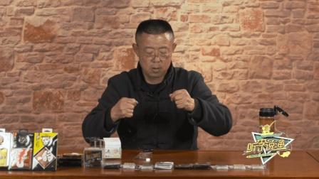 《听李说渔2》第13集 串钩的两种实用绑法