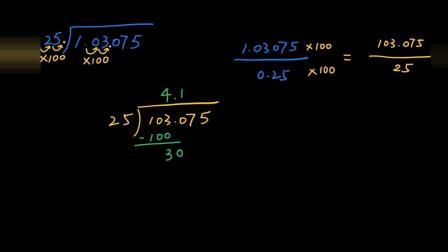 五年级数学 11 |小数除法: 多位小数除法