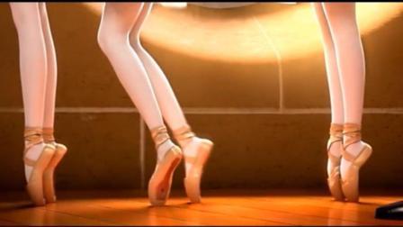 绝美巴黎 绝美芭蕾 电影《了不起的菲丽西》