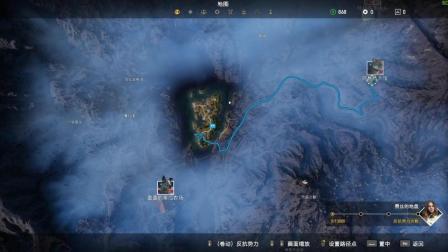 〖清风〗小游戏系列: 孤岛惊魂5 最高画质体验 第二章