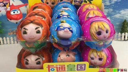宣宇爱玩猪猪侠玩具 第一季 超级飞侠乐迪拆猪猪侠之百变联盟奇趣蛋玩具 猪猪侠之百变联盟奇趣蛋