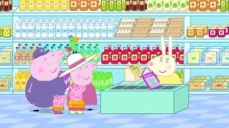 小猪佩奇游戏★海边玩耍购物