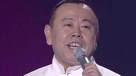潘长江徐娜演唱《过河》, 太好听了