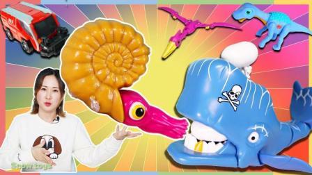 魔幻恐龙车神菊石类恐龙鲸鱼魔幻捕龙车神