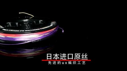 一木X8大力马线五彩八编堪称经典