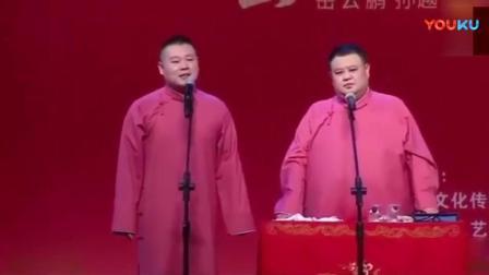 韩红如果听到岳云鹏孙越的这段相声, 估计想打死他俩, 观众都快笑岔气了!