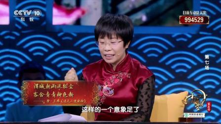 [中国诗词大会]劝君更进一杯酒这首送别诗情深