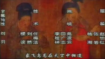 陈明献唱《风流少年唐伯虎》片尾曲, 你还记得这首歌吗