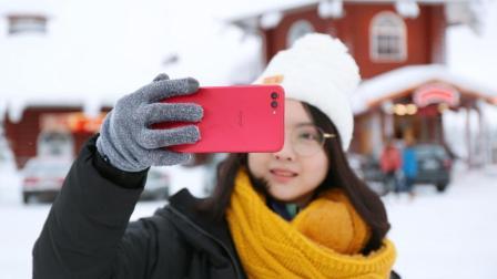 荣耀V10带你畅游芬兰: 拍照抗寒全能的出游利器!