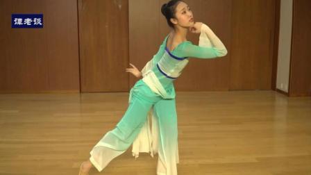 北京舞蹈学院古典舞《月上中秋》, 专业的舞者, 一招一式都是那么美!