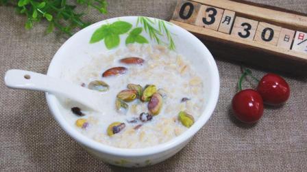 2分钟做一份, 微波牛奶燕麦粥, 早餐好吃又营养, 还可以多睡20分钟