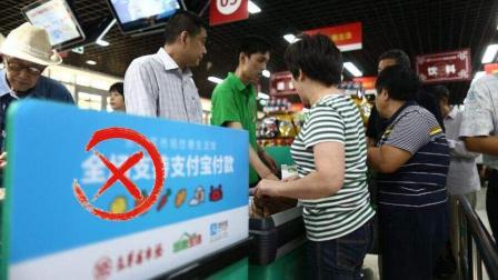 多家超市禁用支付宝支付, 时隔八年, 微信故伎重演?