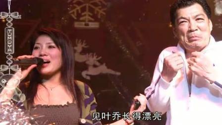 中国最年轻女死刑犯, 枪决前提出3个尴尬的要求被拒绝