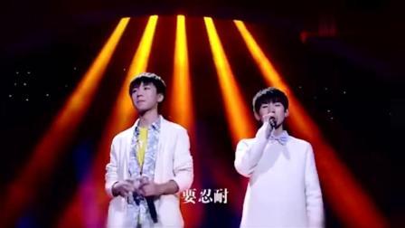 王源王俊凯现场演唱《掌声响起来》, 唱出多少心酸和泪水