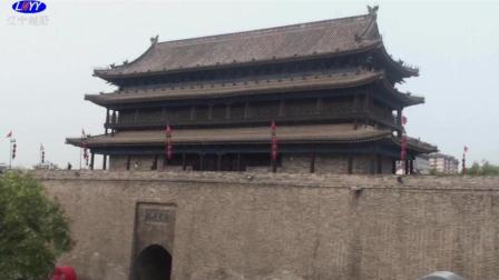 环游中国50天自驾游第二十集西安袁家村、大雁塔、兵马俑