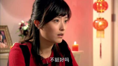 有你才幸福: 除夕夜女儿心里委屈, 李雪健鼓励她离婚