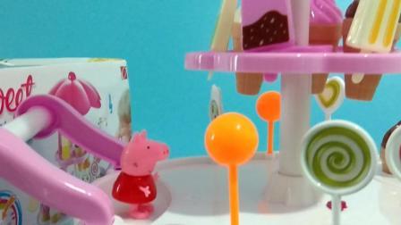 小猪佩奇猪小妹当雪糕蛋卷冰激凌零食店小老板