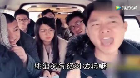 搞笑视频笑死人不偿命 重庆小伙开车, 不笑你打我!